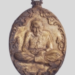 หลวงปุ่พวง เหรียญหล่อโบราณ รุ่นแรก เนื้อรวมมวลสาร หมายเลข 875