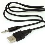 สาย USB to 3.5mm