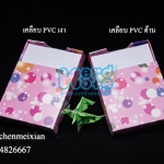 กระดาษโน้ต พร้อมกล่อง สีชมพูหวานแหวว ขนาด 10 x 14 cm.