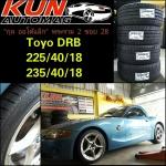 Toyo DRB > 225/40/18 , 235/40/18 > BMW Z4
