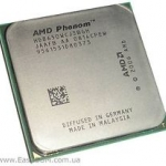 [AM2+] Phenom X3 8650 Triple-Core 2.3 GHz
