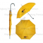 ร่มแจกของสัมมนาคุณ สีเหลือง