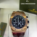 Audemars Piguet Royal Oak Offshore - Safari Gold Edition