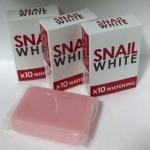 Snail White สบู่หอยทาก สเนลไวท์ X10 Whitening