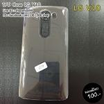 TPU Case LG V10