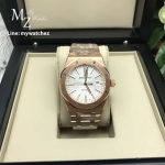 Audemars Piguet Royal Oak 15400 Pink Gold Bracelet White Dial