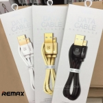 สายชาร์จ iPhone REMAX RADIANCE RC-041i