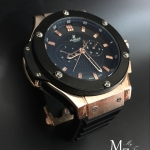 Hublot Big Bang King Rose Gold