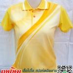 เสื้อโปโล สีเหลืองอัดลาย ทรงสปอร์ต คุณภาพเยี่ยม