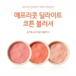 Skinfood Apricot Delight Cotton Blusher