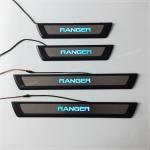 Scuff plate LED V.2