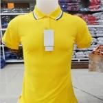 เสื้อโปโลสำเร็จรูป สีเหลือง ขลิบปกน้ำเงินเข้ม