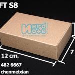 กล่องกระดาษคราฟ ขนาด กว้าง 7 ซม. x ยาว 12 ซม. x หนา 3.5 ซม.
