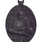 เหรียญหล่อโบราณ รุ่นแรก เนื้อนวะ หลวงปู่พวง วัดน้ำพุสามัคคี เพชรบูรณ์ หมายเลข 660