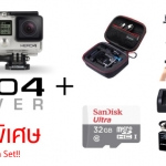 กลับมาแล้ว โปรโมชั่น GoPro Hero 4 Silver