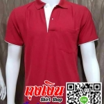 เสื้อโปโลสำเร็จรูป สีแดงเลือดนก เนื้อผ้า TK poly 100% เสื้อสำเร็จรูป