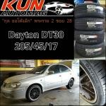 Dayton DT30 > 205/45/17