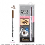 MEI LINDA SMART AUTO EYEBROW : CHOCOMILK