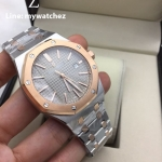 Audemars Piguet Royal Oak 15400SR Two Tone - Silver Dial Rose Gold