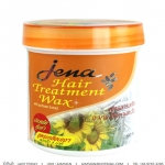 JENA HAIR TREATMENT 500 ML. (WITH SUNFLOWER EXTRACT)