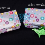 กล่องกระดาษโน๊ต เทา เคลือบ PVC อย่างดี