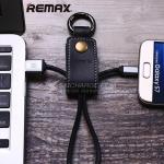 สายชาร์จ Micro USB REMAX WESTERN พวงกุญแจ