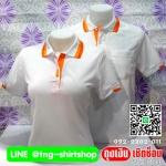 เสื้อโปโลสำเร็จรูป สีขาวขลิบส้ม เนื้อผ้า TK สวมใส่สบาย ราคาเบาๆ