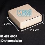 กล่องไม้ขีด กระดาษคราฟ กว้าง 7 ซม. x ยาว 7.7 ซม. x สูง 2 ซม.