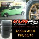 Aeolsu AU04 > 195/50/15