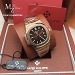 Patek Philippe Men's Nautilus 5711/1R-001 Chocolate dial