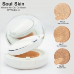 Soul Skin Mineral Air CC Cushion SPF 50 PA+++ #20