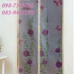 ม่านประตูกันยุง รุ่นเกรดเอ ไซส์ 90 แบบพิมพ์ลายดอกไม้ 3 สี