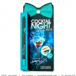 MEI LINDA COCKTAIL NIGHT GEL LINER PENCIL WARTERROOF NO.06 BLUE HAWAIL