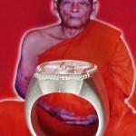 แหวนทองซาตินชุบน้ำเงิน