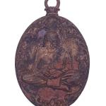 หลวงปุ่พวง เหรียญหล่อโบราณ รุ่นแรก เนื้อรวมมวลสาร หมายเลข 1259