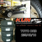 Toyo DRB > 225/40/18