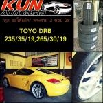 Toyo DRB > 235/35/19 , 265/30/19 > Porche