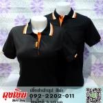 เสื้อโปโลสำเร็จรูป สีดำขลิบส้ม เนื้อผ้า TK สวมใส่สบาย ราคาเบาๆ พร้อมส่งทั่วโลก