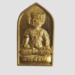 ปรกพระพิราพบรมครูสูงสุด หลวงปู่ลอง วัดวิเวกวายุพัด เนื้อทองฝาบาตร หมายเลข 418