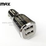 หัวชาร์จในรถยนต์ Remax Dual USB 2 ช่อง (สีดำ)
