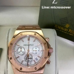 Audemars Piguet Royal Oak Chronograph - Gold with White Dial
