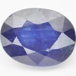 พลอยไพลิน (Blue Sapphire) พลอยธรรมชาติแท้ น้ำหนัก 2.6 กะรัต