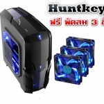 [PC Case] HuntkeyV2 USB3.0 For Gaming [ดำ]