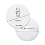 Etude Fix and Fix Fixer Powder แป้งฝุ่นขาว
