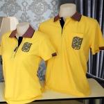 เสื้อโปโลเหลือง รุ่นทรงพระเจริญ แบบปกริ้ว 28 กรกฎาคม 2561