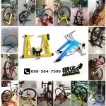 เทรนเนอร์จักรยาน pantip