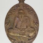 หลวงปุ่พวง เหรียญหล่อโบราณ รุ่นแรก เนื้อรวมมวลสาร หมายเลข ๑๑๔๔
