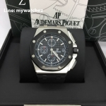 AP Royal Oak Offshore Chronograph Ceramic Black Dial