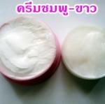 ครีมชมพู-ขาว ชุดครีมหน้าเด้งใส ชมพู-ขาว ของแท้ 100% สูตรเพิ่มคอลลาเจน