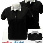 เสื้อโปโลสำเร็จรูป สีดำปกเทา เนื้อผ้า TK poly 100% เสื้อสำเร็จรูป สำเนา สำเนา